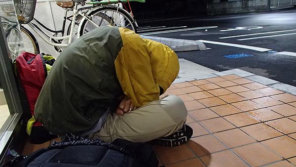 疲れと寒さで眠くなる