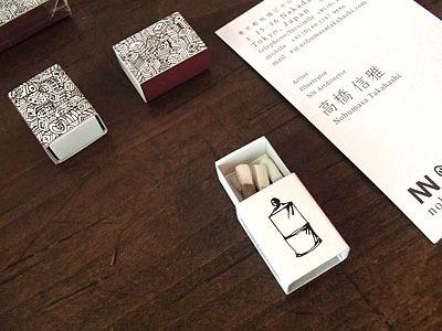 NNの製品の一つ「ウルトラちびマッチ」。こんなに小さくてもちゃんと火がつき使えます。
