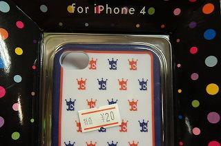 惜しい、iPhoneケースは20円