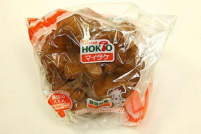 舞茸選手。見つけると踊りたくなるほど美味しいと言われる舞茸も、現代ではスーパーで簡単に買える(天然物は味が違うとかそういううんちくは要らない)。