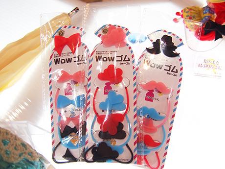 シリコン輪ゴムの『Wowゴム』も乙女系。