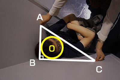 ピタゴラスの定理「数学の図形問題を日常生活にいかす」