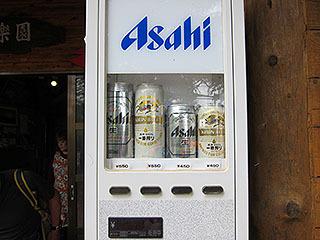 ビールの自販機が小屋の前にあったりする。