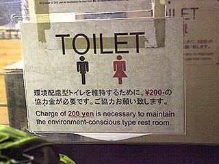 トイレもバイオ処理になっていたりして結構ハイテクです。