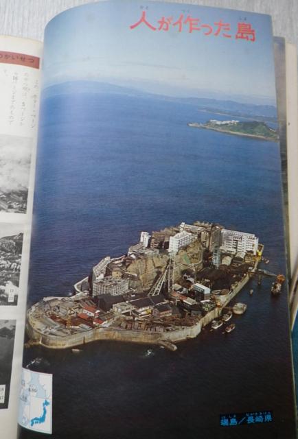 そして、軍艦島。