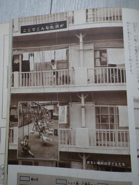 1963年。配管の形状からして、同じ建物だろうか。
