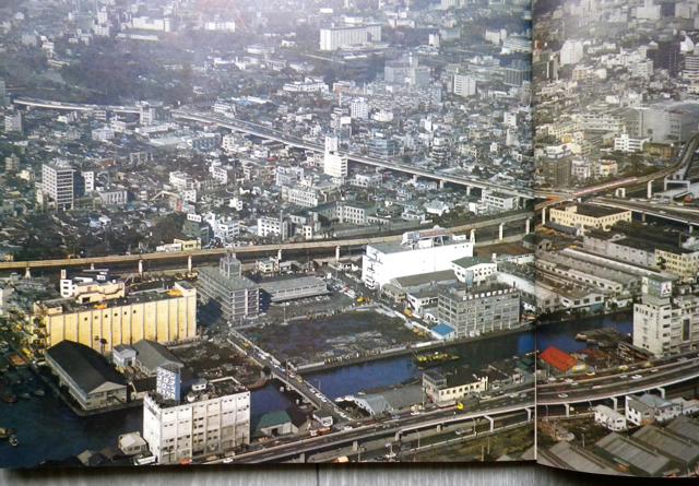 1970年、芝浦運河周辺の工場群。