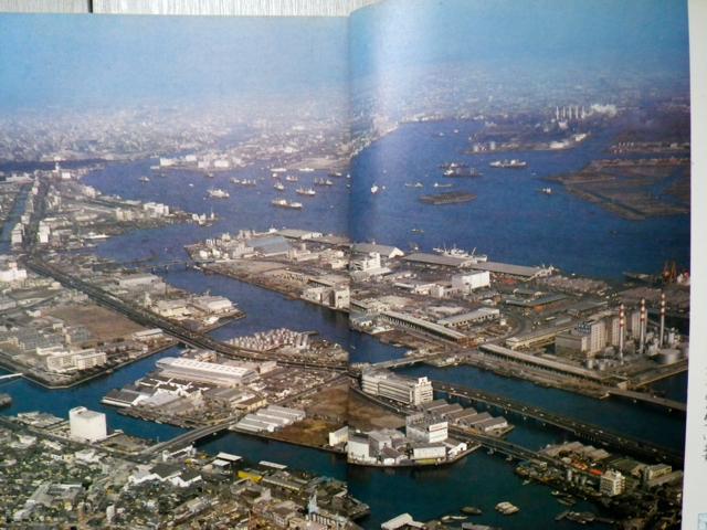1970年、品川埠頭の火力発電所を中心に、見渡す限り工業地域。