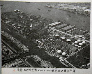 豊洲には東京ガスの工場と