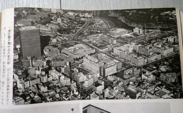 官庁街。このへんの建物には古いものも多くてあまり変わってなさそうにみえるけどどうなんだろうか。