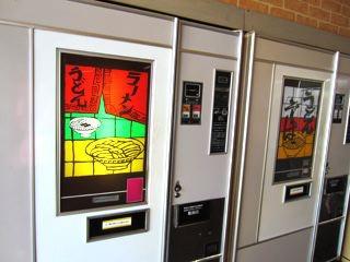 うどん、ラーメン自販機もあります。