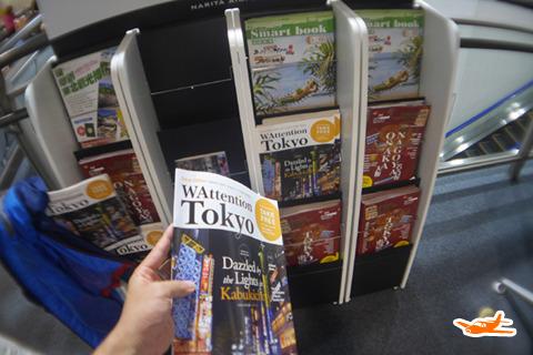 外国人旅行者用東京ガイド。国際空港のたのしさみたいなものはある