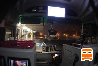 バスは二回目の休憩開始。足柄SA。神奈川に入った。(4時間00分後)