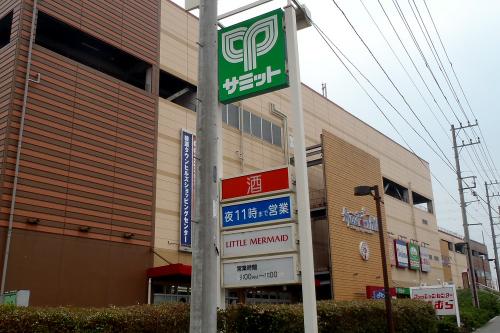 綾瀬市において、夜11時まで営業しているスーパーは貴重だ