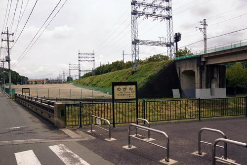 西武多摩川線を横目に見ながら野川を渡る。