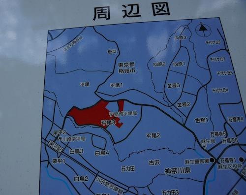 赤い部分が平尾団地。下の点線が神奈川との県境。