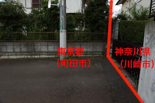 地元の人におすすめされた県境。萩原さんも同じ写真を撮っていた。