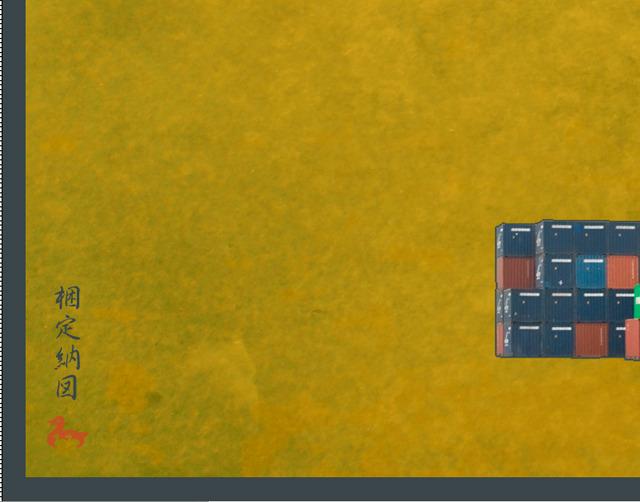 「梱定納図」に加え、ぼくのトレードマークを入れました。ほら、なんかハンコ押してあるじゃないですか、日本画って。