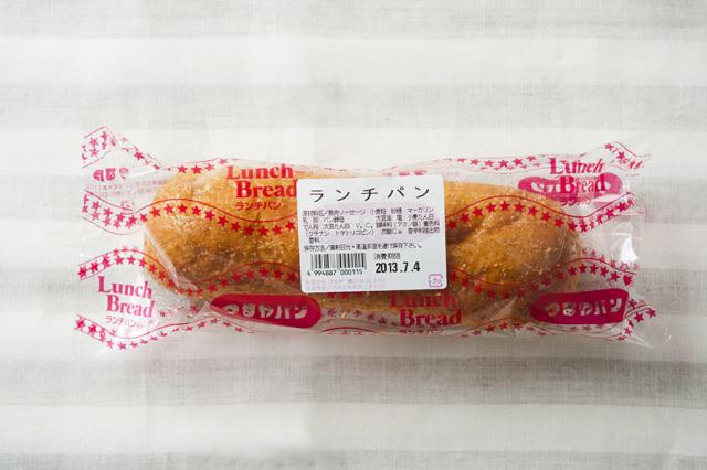 ふわっとした商品名「ランチパン」。その正体は魚肉ソーセージ入り揚げパンである