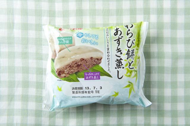 神戸屋の意欲作「わらび餅とあずき蒸し」