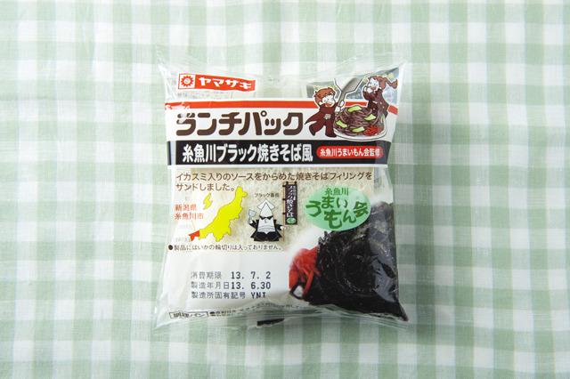 新潟、糸魚川からはイカ墨の焼きそば「ブラック焼きそば」