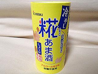 こちらの甘酒は酒粕ベースの甘酒。砂糖入りでかなり甘い。