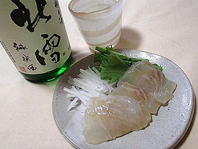 日本酒を開けずにはいられない味。