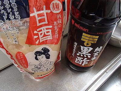 甘酒、黒酢、塩、黒胡椒、タマネギ、オリーブオイルを使います。