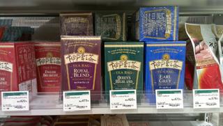 とりあえず紅茶は買うでしょー。
