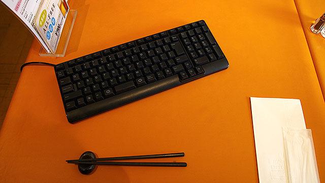 最近はいつでもどこでもキーボードを持って行ってました。