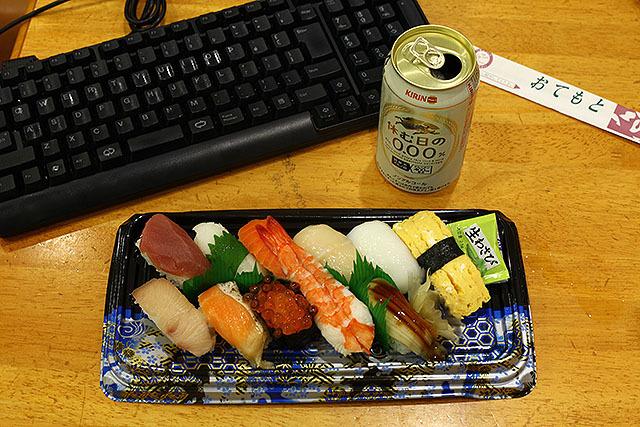 スーパーで買ったパックの寿司を家で食べているという体になる。