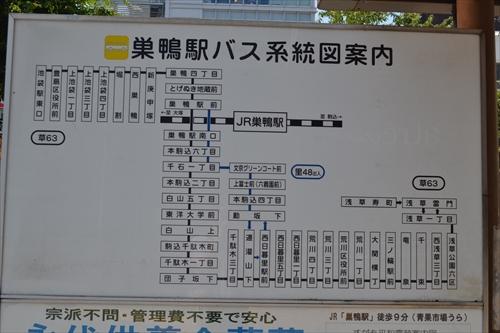 駅前の路線図にもしっかりと描かれているが……