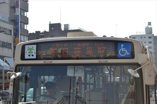 バス停直前で行き先表示が出た!