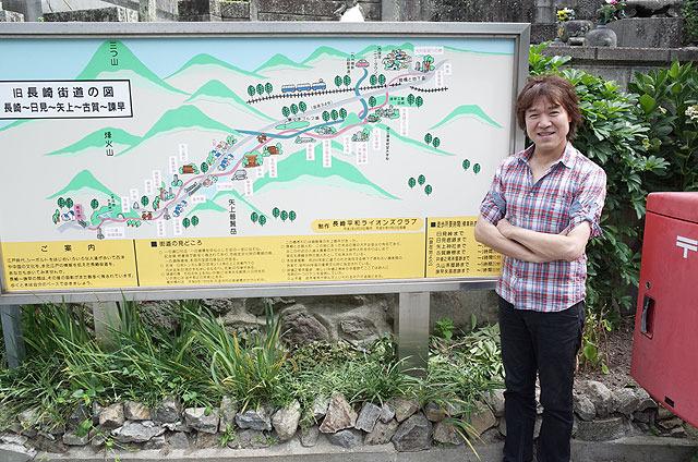 長崎で活躍されているミュージシャンの唐川真</a>さん。北海道出身。