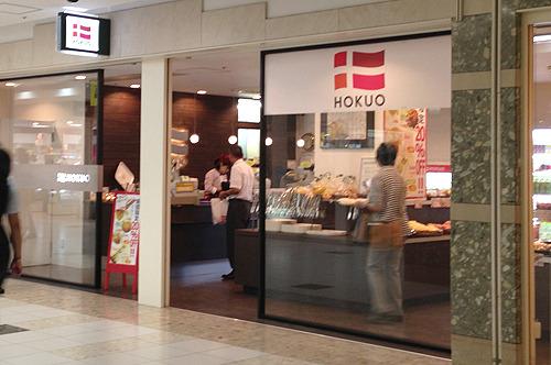 こちらは札幌駅の地下街の店舗