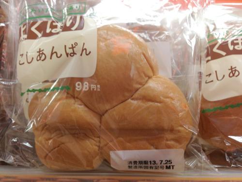 あんこといえば、3色パン型ながら具が全部「こしあん」というパンを見かけて笑った(これもセイコーマート)