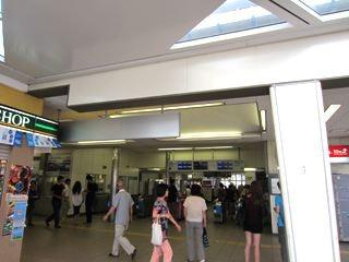 初めて降りました、小田急相模原駅。立派な駅です。新宿から400円。