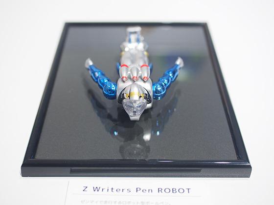 ロボット型ペン。