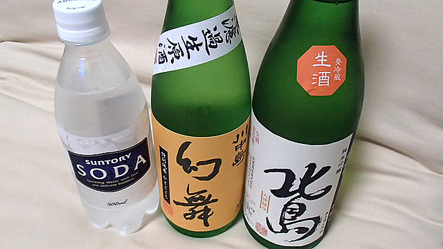 日本酒のソーダ割り。この夏オススメの飲み方です。