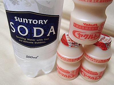 ヤクルトのソーダ割り。濃いから沢山は飲めないね。
