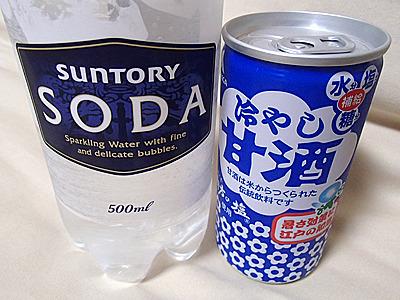 暑い夏には甘酒です。