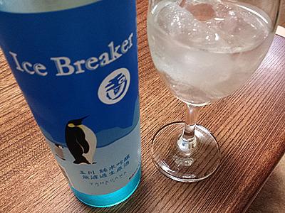 酒蔵としてロックで飲むことを推奨している日本酒もあります。京都府久美浜町の木下酒造の玉川純米吟醸無濾過生原酒 Ice Breaker。ロックにして飲むことで爽やかなキレが出てきます。
