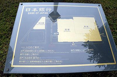 ちなみにさっきの日本銀行旧館です