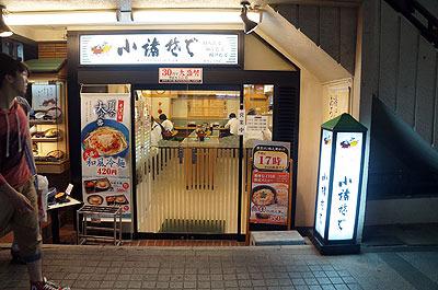 そういえばそば屋も大敵でした。前を通ると出汁の匂いで一気に日本に