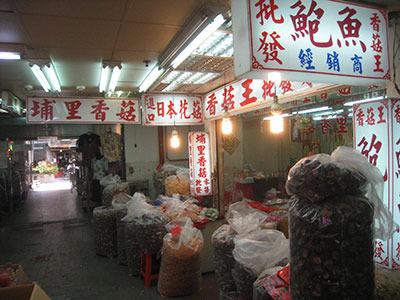 やっぱり台湾だ台湾