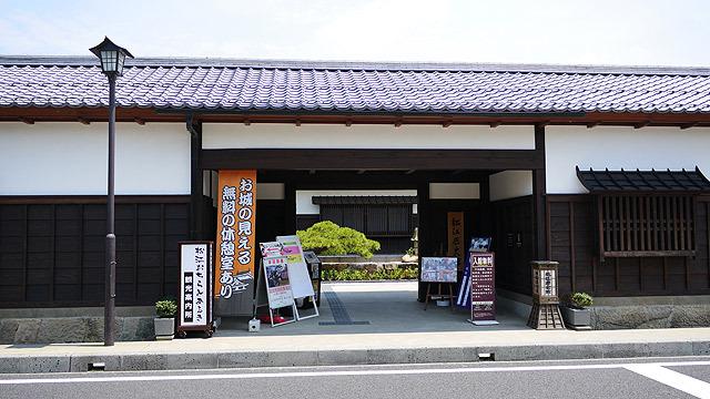 松江歴史館内にある「喫茶きはる(松江市殿町279)」で、
