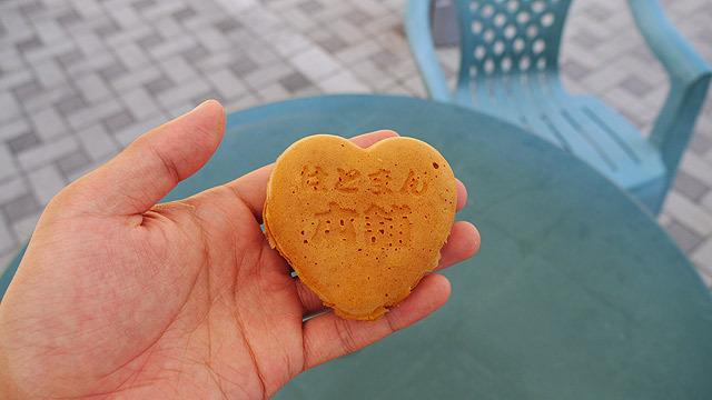 「はとまん本舗(出雲市大社町杵築南833-3)」で「はーとまんじゅう」を食べた!