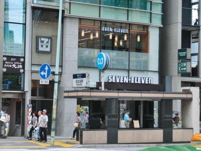 セブンイレブン日比谷駅前店