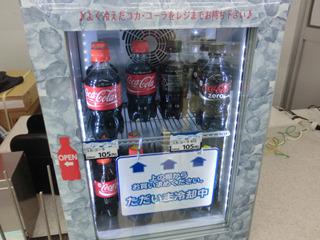 キンキンに冷えたコーラ専用の冷蔵庫