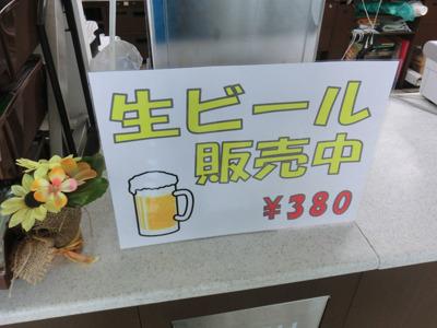 しかも、生ビールが飲めるコンビニ